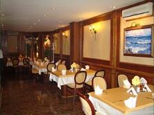 Restaurant Astoria - Bulgaria, Pazardjik